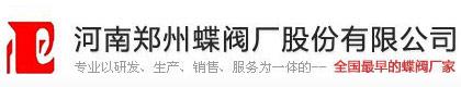 ZhengzhouButterflyValveFactoryCo.,Ltd.